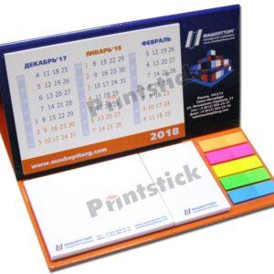 Календарь кашированный с самоклеящимися блоками