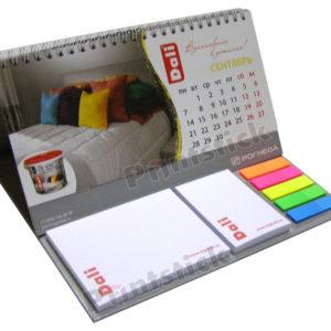 Календарь на пружине со стикерами