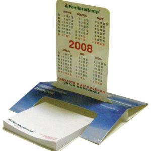 Настольный календарь-трансформер